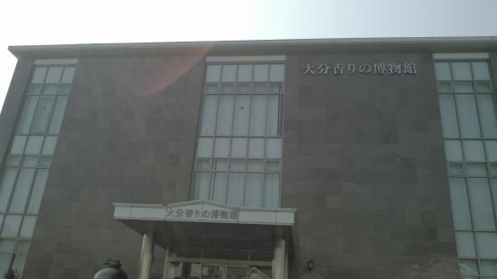 Oita Fragrance Museum