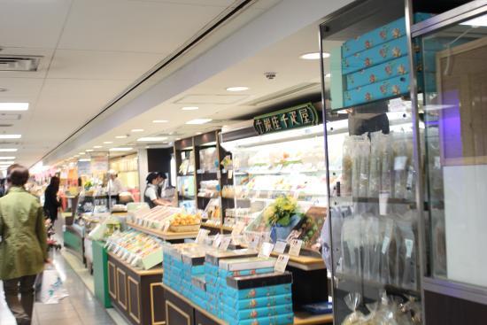Ginza Senbikiya Shinjuku  Fruit Shop