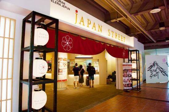 Japan Street (Food Court)