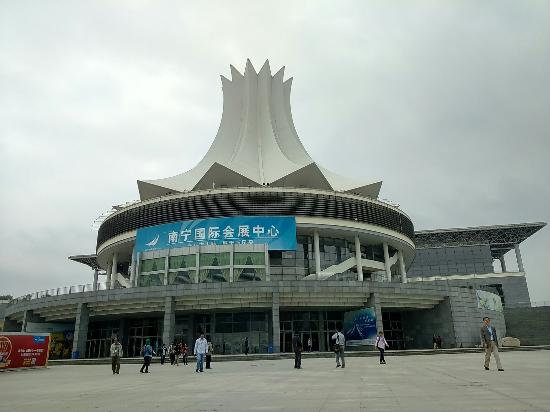 Guangxi International Convention and Exhibition Center