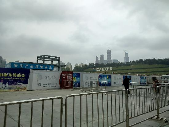 Guangxi International Convention and Exhibition Center: DSC_4263_large.jpg