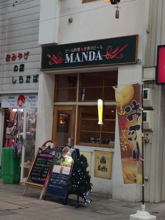Oishi Beer shop MANDA