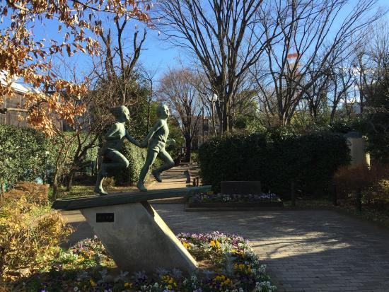 Chuo Ryokuchi Park