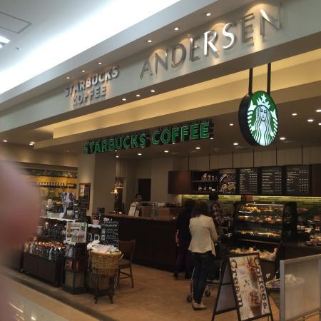 Starbucks, Yume Town Kure
