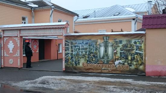 Museum Kolomyanka