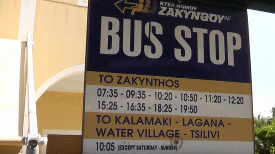 Zakynthos Town, Griechenland: KTEL Zakynthou