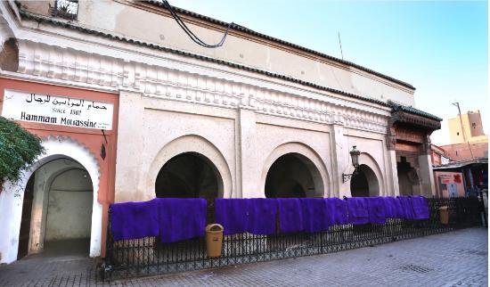 Hammam Mouassine