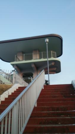 Hakucho Gulf Viewing Platform