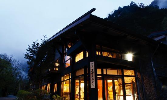Gosenjaku Hotel