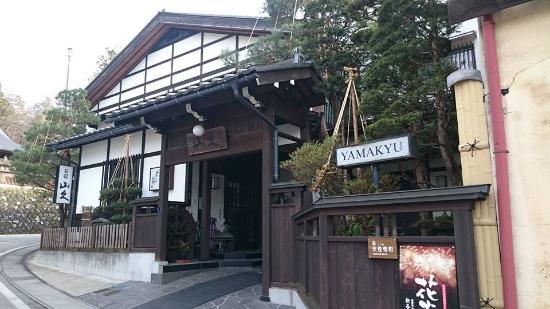 Oyado Yamakyu: Hotel entrance