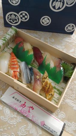 Sushi Kappo Aya