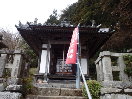 Zoho-ji Temple