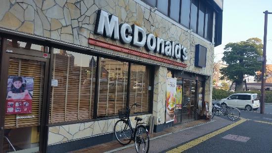 McDonald's Oumi Hachiman