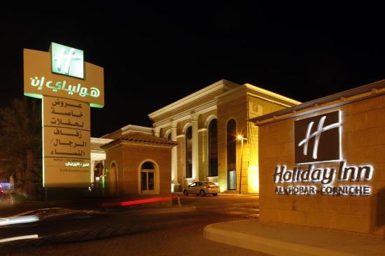 Holiday Inn Al Khobar-Corniche: hotel entrance at night