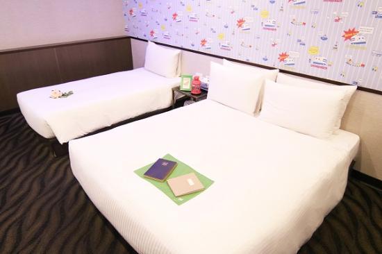 Go Sleep Hotel - Xining Photo