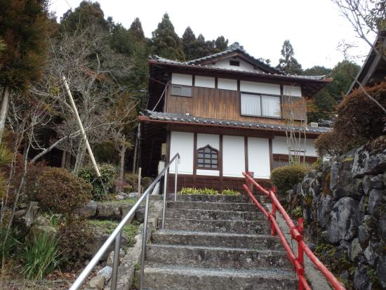 Kounji Temple