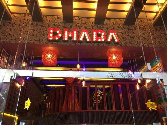 The Dhaba By Royal Kitchen: Royal Kitchen
