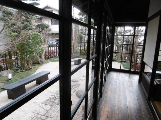 Former Residence of Aoki Shigeru