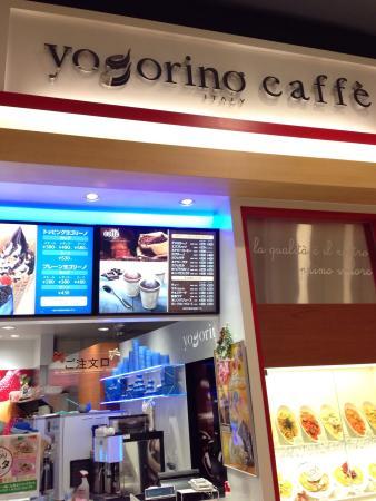Yogorino Caffe Aeon Mall Ayagawa