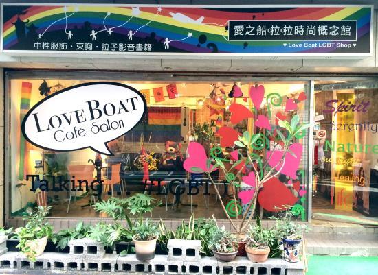Love Boat Shop