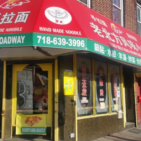 Elmhurst, نيويورك: Corner restaurant