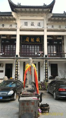 changchun taoist temple wuhan tripadvisor rh tripadvisor co uk