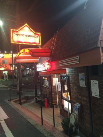 Chinese Restaurant Daiko