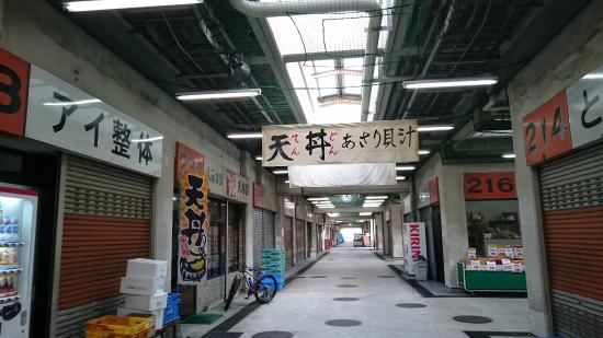 Tenguya Shokudo