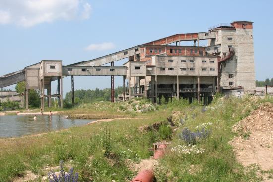 Estonian Mining Museum