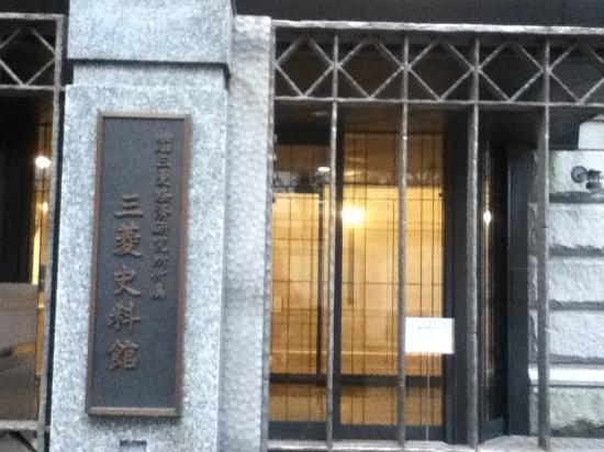 The Mitsubishi Archives