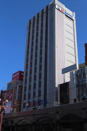 Ai Hotel Kagoshima Tenmonkan