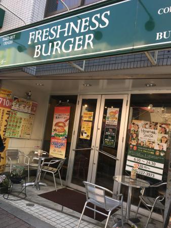 Freshness Burger Shin-Okubo