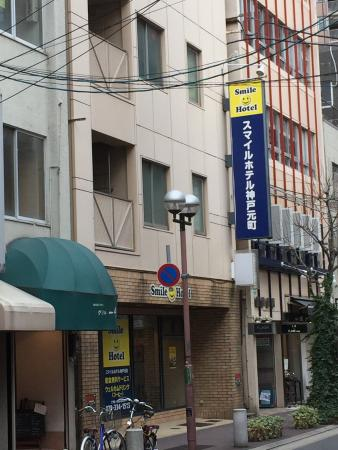 Photo of Smile hotel Kobe motomachi