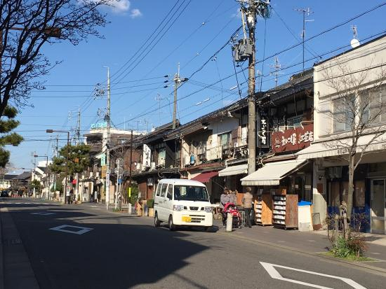 ‪Kakuozan Shopping Street‬