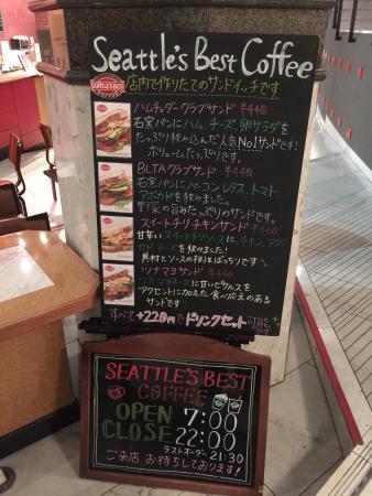 Seattle's Best Coffee Apa Kanazawa Chuo