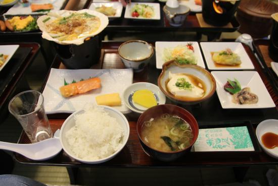 Hotel Akitaya
