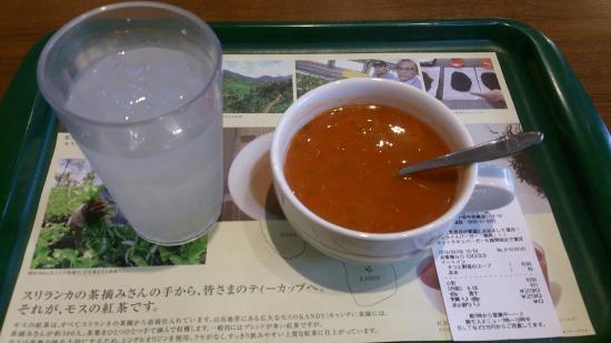 Mos Burger Shin Nanyo