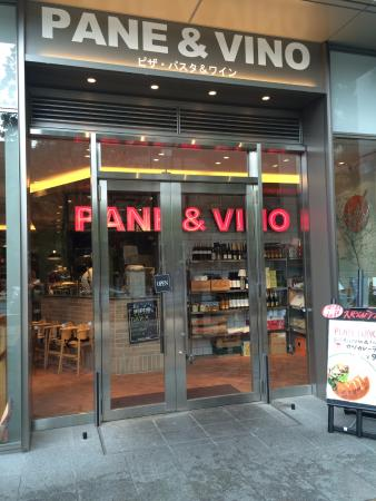Pane & Vino, Osaki Bright Core
