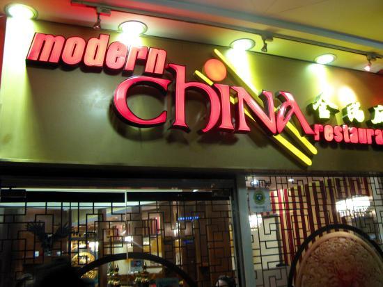 Modern Design Picture Of Modern China Restaurant Makati