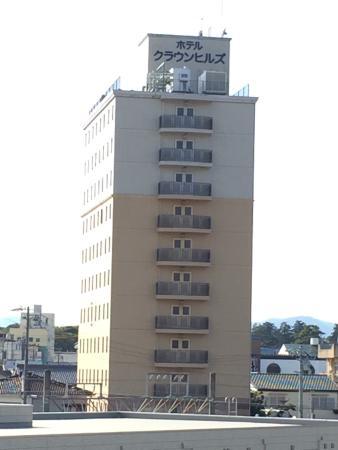 Hotel Crown Hills Toyokawa: photo0.jpg