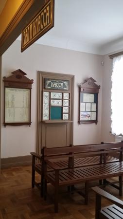 Museum-Factory Complex Locomotive Depo Podmoskovnaya
