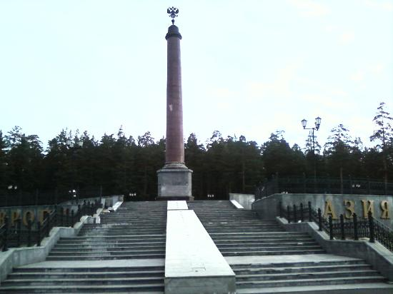 The Obelisk on the Border Between Europe and Asia