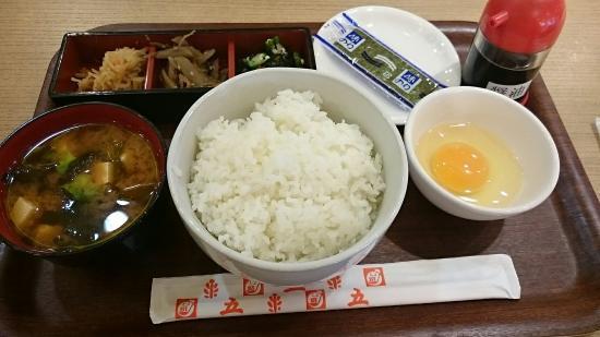 Minomisho, Asty Gifu