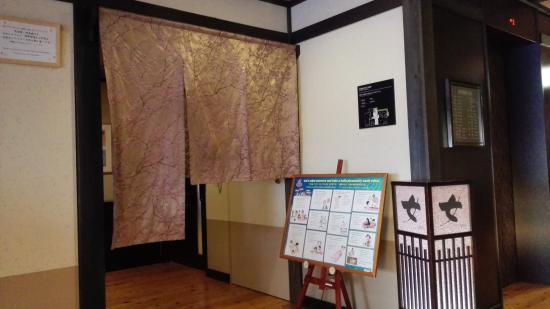 Takayama Ouan: public onsen for women