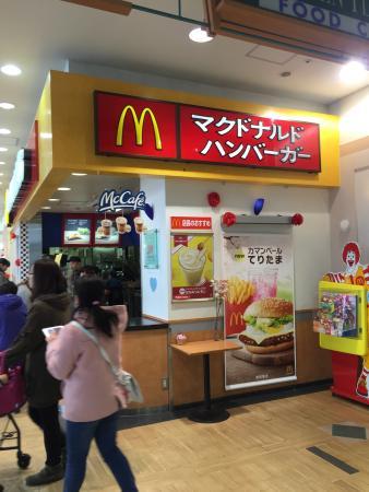 McDonald's Aeon Mall Sapporo Hiraoka
