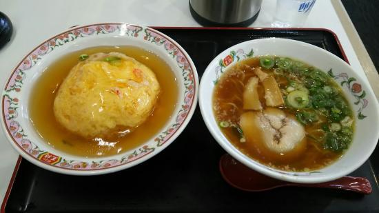 Gyoza No Osho Shimizu