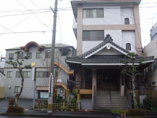 Jushin-ji Temple