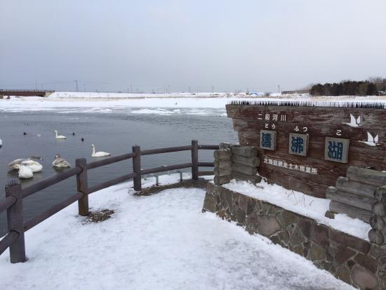 Tofutsuko Lake