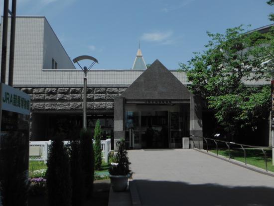 JRA Horseracing Museum