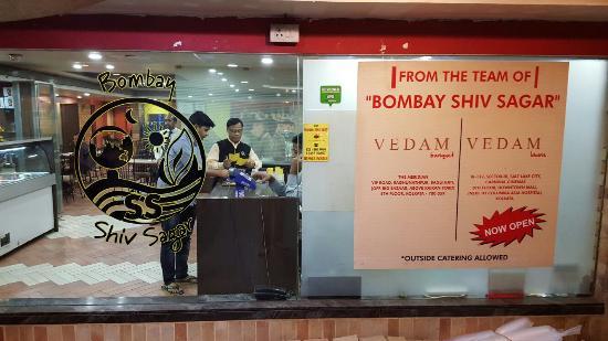 Bombay Shiv Sagar